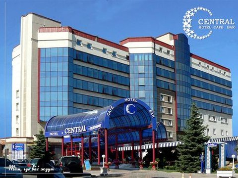 Central-Donetsk Hotel Donetsk - Exterior View