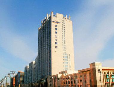 大同金地豪生大酒店 - Welcome to Howard Johnson Jindi Plaza Datong
