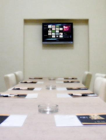 Belgrade City Hotel - Conference   Banquets