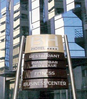فندق بيزنس - Fotpe HOTELOK