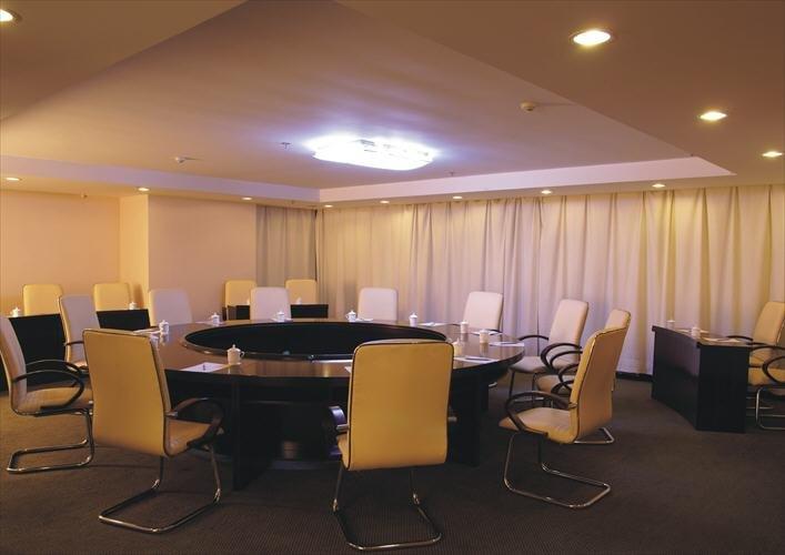 King Dynasty Hotel Tagungsraum
