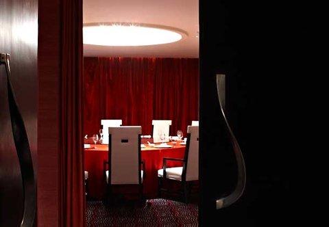 Renaissance Beijing Capital Hotel - Fat Duck Private Room