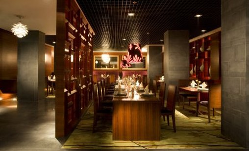 Radisson Hotel Shanghai Hong Quan Gastronomi