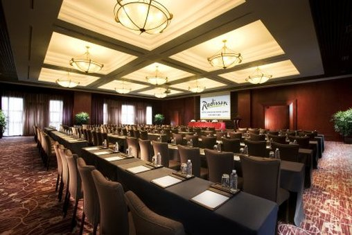 Radisson Hotel Shanghai Hong Quan Toplantı salonu