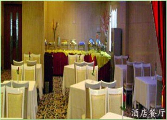 Jiujiang Huaqi Holiday Hotel Ресторанно-буфетное обслуживание