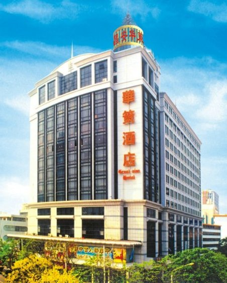 昌安华策酒店 外景