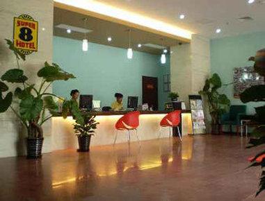Super 8 Hotel Beijing Daxing Huang Cun - Lobby