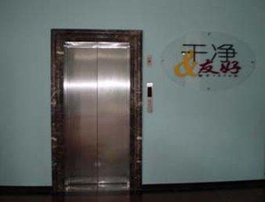 Super 8 Hotel Beijing Daxing Huang Cun - Elevator