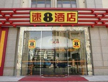 Super 8 Hotel Shanghai Qi Bao Lao Jie Vista esterna