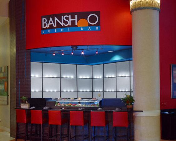 Rosen Centre Orlando Hotels - Orlando, FL