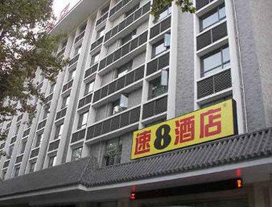 Super 8 Hotel Xian Da Yan Ta Dış görünüş