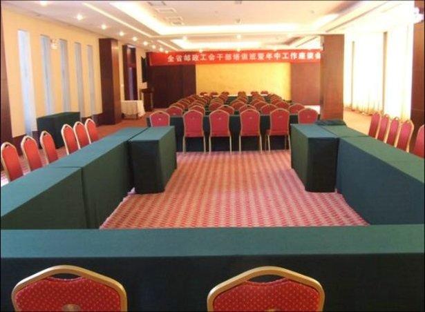 徽州文化园 会议厅