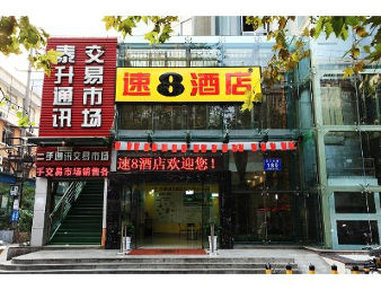 速8成都春熙酒店 - Welcome to the Super 8 Hotel Chengdu Chun Xi