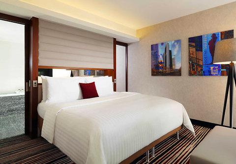 Frankfurt Marriott Hotel - Guest Suite
