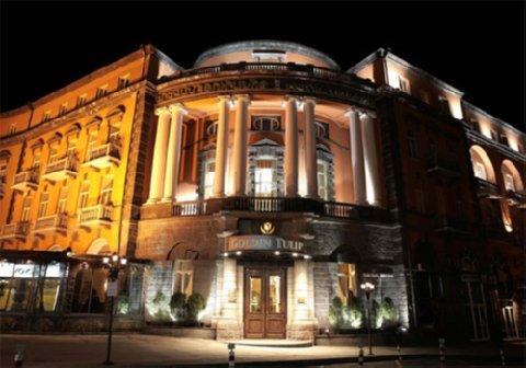 Royal Tulip Grand Hotel Yerevan - GTExterior