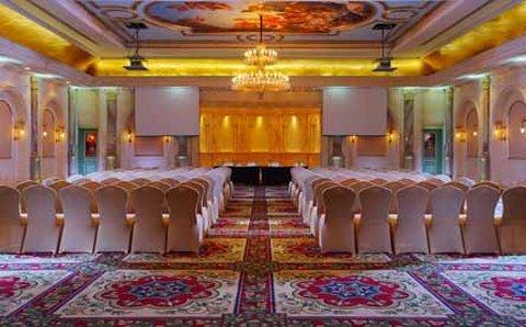فندق وبرج سونستا القاهرة - Meetingroom