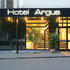 Hotel Argus