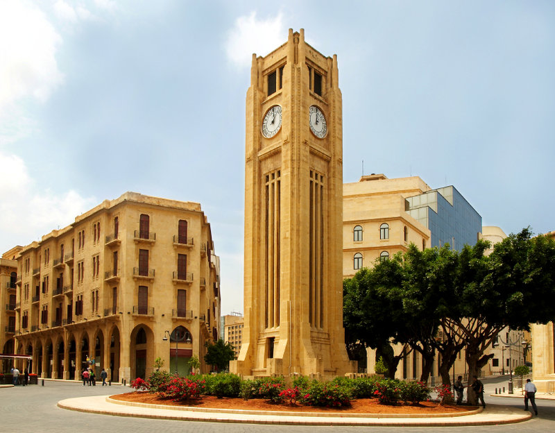 Intercontinental Le Vendome Beirut Sonstiges