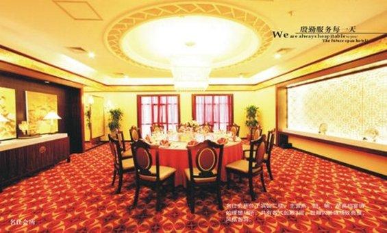 Future Span Hotel Gastronomie