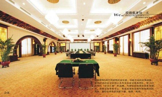 Future Span Hotel Congreszaal