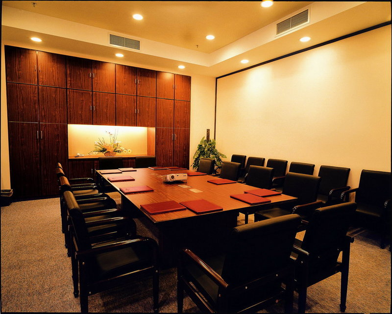Holiday Inn Express Zhengzhou Meeting room