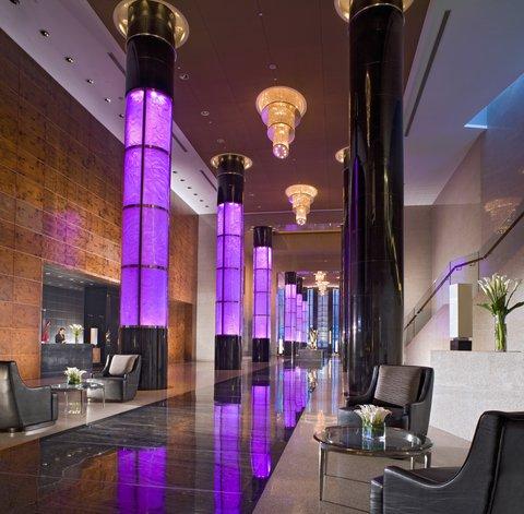 Grand Millennium Beijing - Hotel Lobby