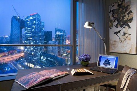 Grand Millennium Beijing - Hotel Room View