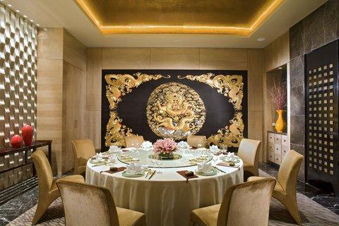 Grand Millennium Beijing - Yao Chi Private Room