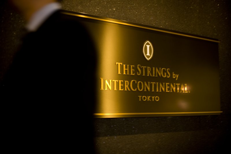 InterContinental Ana the Strings Tokyo Fasad