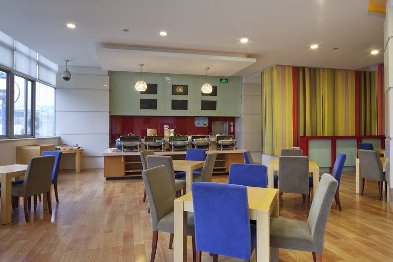 Holiday Inn Express Zhabei Shanghai Gastronomie