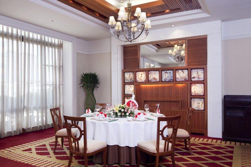Holiday Inn Shifu Guangzhou Gastronomia