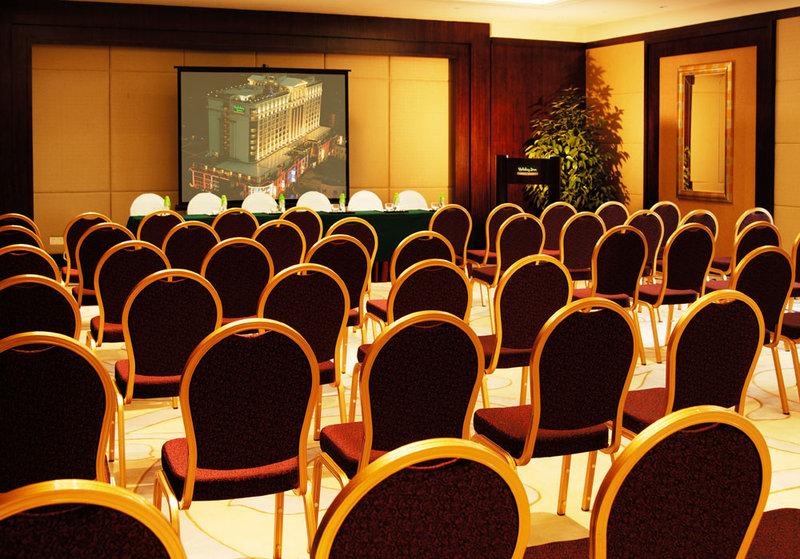 Holiday Inn Shifu Guangzhou Sala de conferências