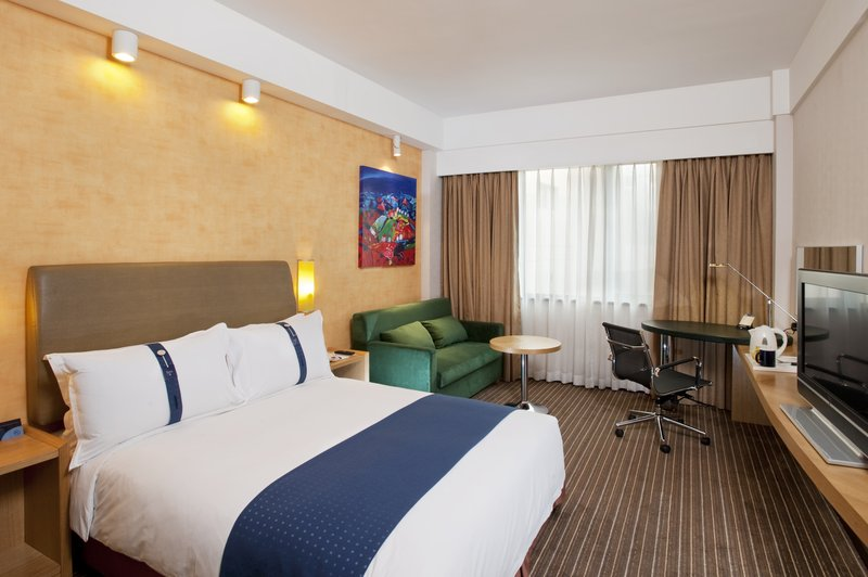 Holiday Inn Express Hangzhou Grand Canal Zimmeransicht