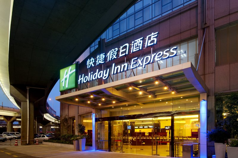 Holiday Inn Express Hangzhou Grand Canal Außenansicht