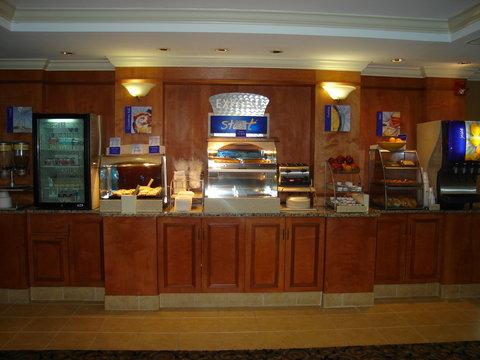 Holiday Inn Express Birmingham East Hotel - Breakfast Bar