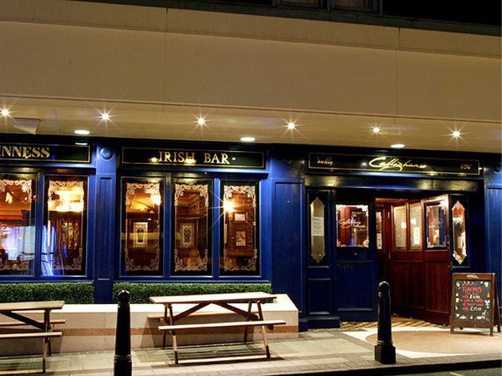 Holiday Inn London-Bloomsbury Vue extérieure