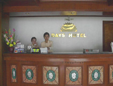 Days Hotel Cebu Airport - Front Desk