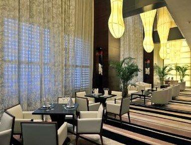 Ramada Plaza Caohejing Hotel Gastronomie