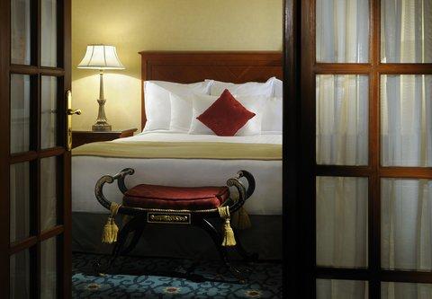 فندق ماريوت القاهرة و كازينو عمر الخيام - Executive Suite Bedroom