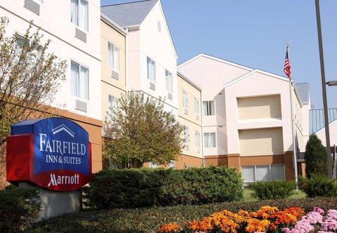 Fairfield Inn by Marriott Naperville - Exterior