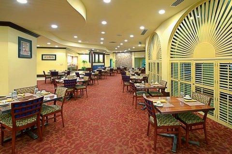 Holiday Inn EL PASO-SUNLAND PK DR & I-10 W - Restaurant
