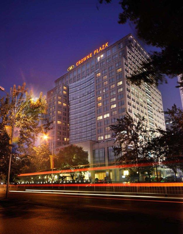 Crowne Plaza Beijing Zhongguancun Ulkonäkymä