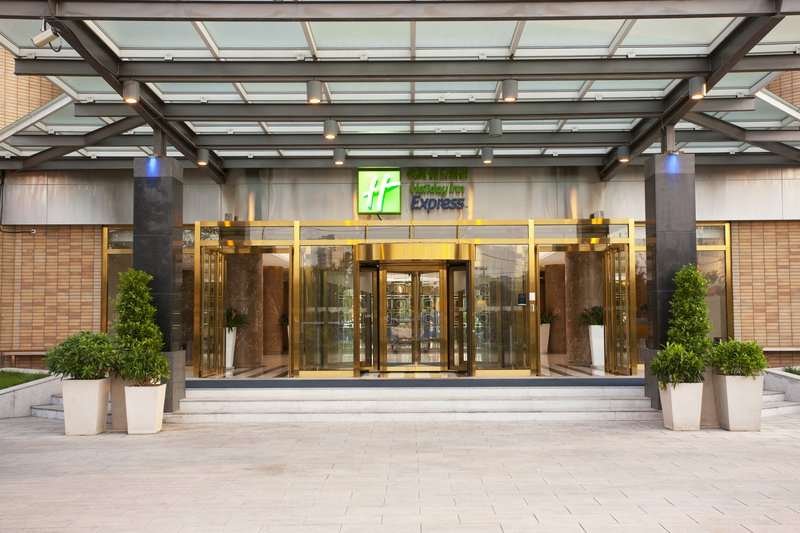 Holiday Inn Express Shangdi, Beijing Vista esterna