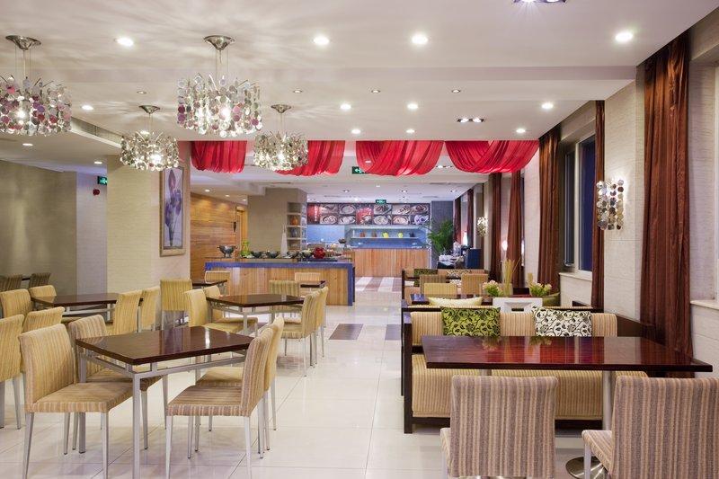 北京上地智选假日酒店(原北京上地快捷假日酒店) 餐饮设施