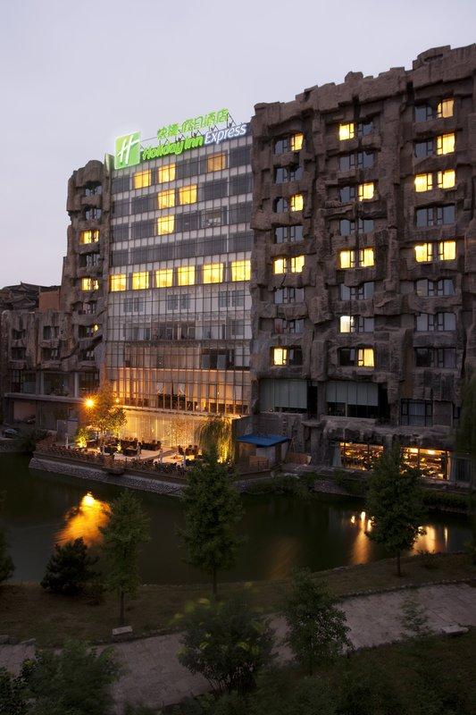 北京民族园智选假日酒店(原民族园快捷假日酒店) 外景