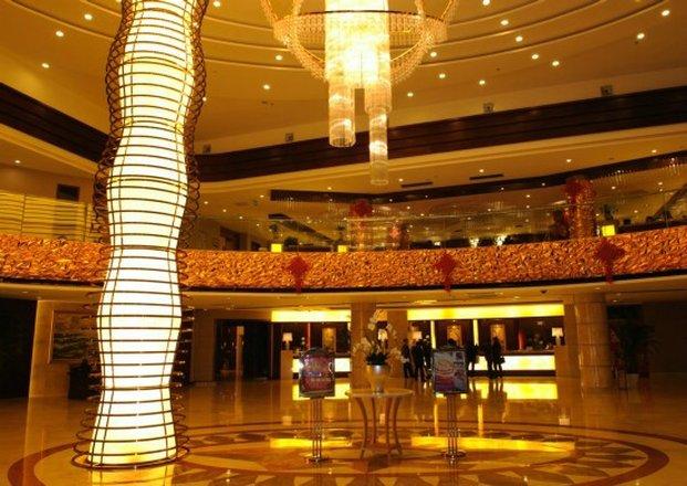Sky Rainbow International Hotel Lobby