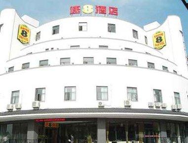 Super 8 Hotel Suzhou Zhuo Zheng Yuan Außenansicht