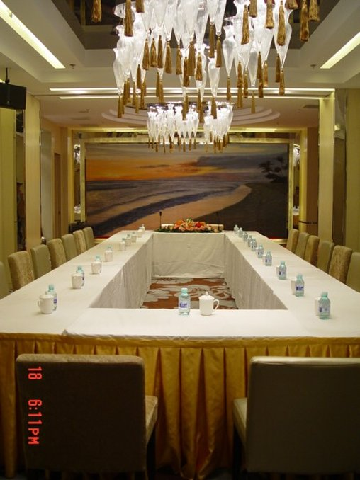 Ocean Hotel Beijing Конференц-зал