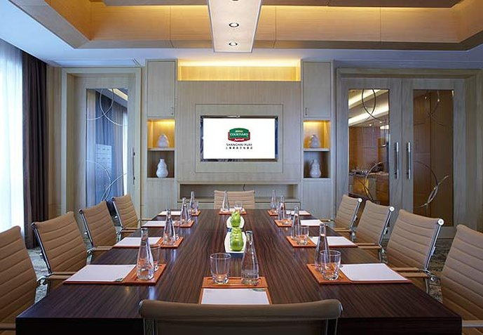 Courtyard by Marriott Shanghai Puxi Meeting room