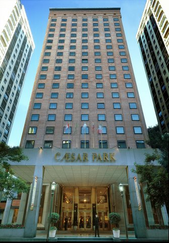 Caesar Park Buenos Aires managed by MGallery - Caesar Park Buenos Aires